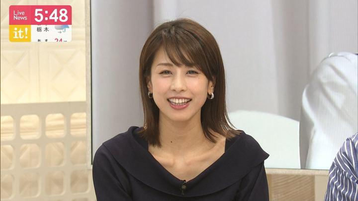 2019年06月06日加藤綾子の画像15枚目
