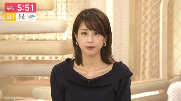 2019年06月06日加藤綾子の画像16枚目