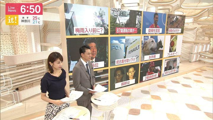 2019年06月06日加藤綾子の画像26枚目