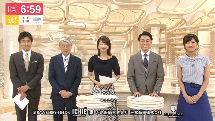 2019年06月06日加藤綾子の画像28枚目