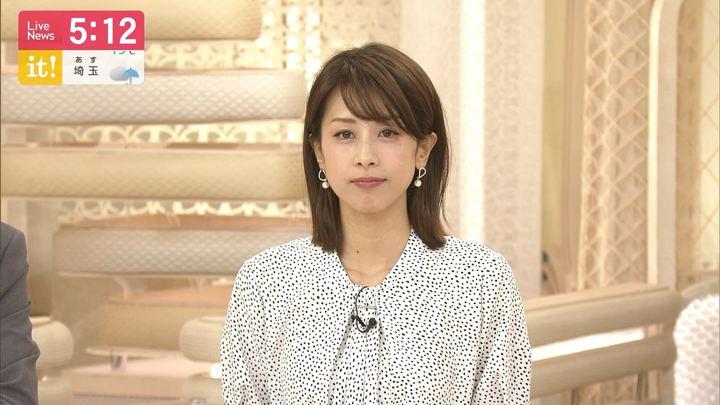 2019年06月07日加藤綾子の画像07枚目