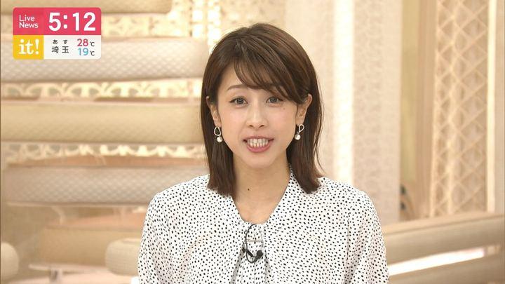 2019年06月07日加藤綾子の画像08枚目
