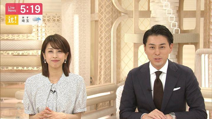 2019年06月07日加藤綾子の画像09枚目