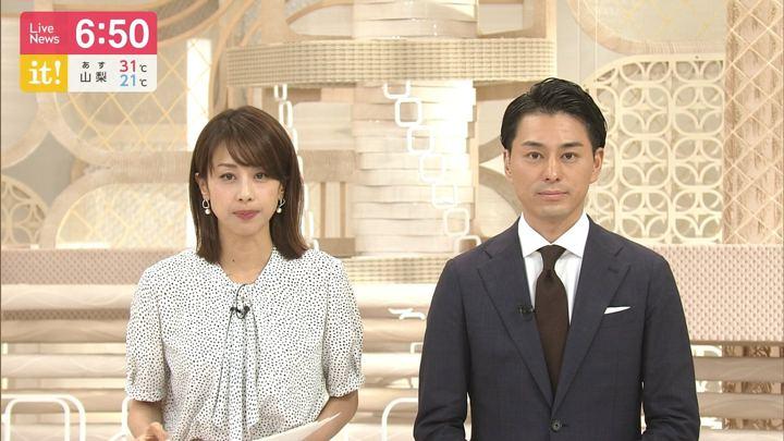 2019年06月07日加藤綾子の画像21枚目