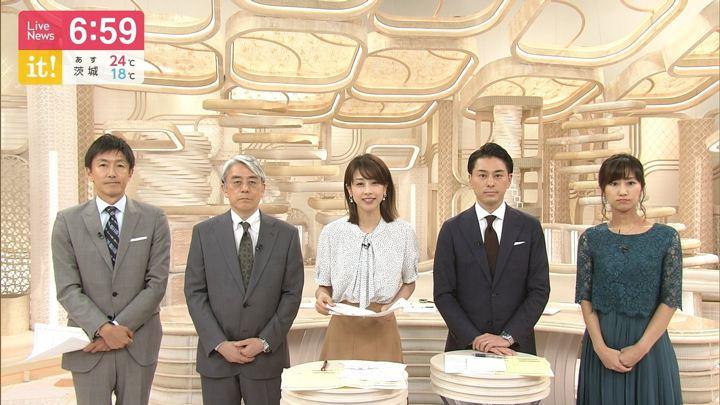 2019年06月07日加藤綾子の画像22枚目