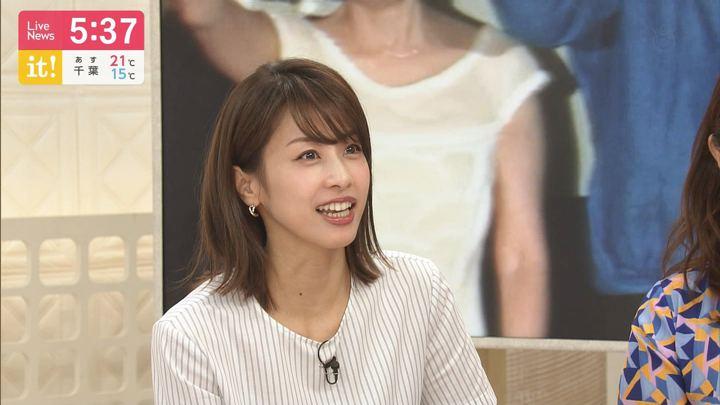 2019年06月10日加藤綾子の画像13枚目