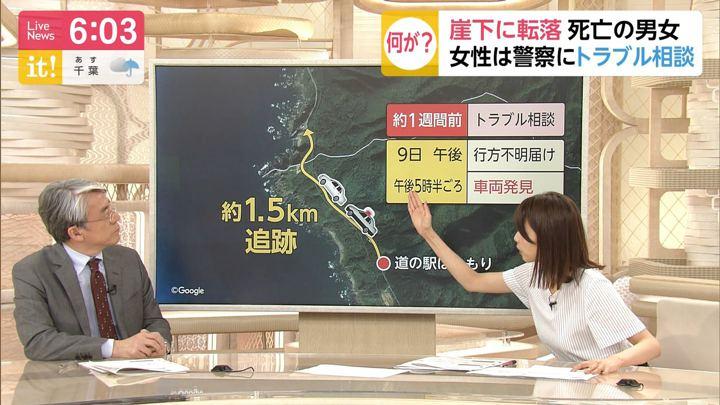 2019年06月10日加藤綾子の画像18枚目