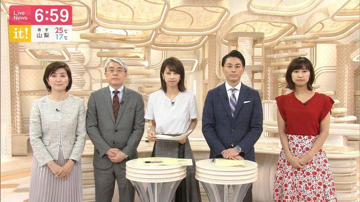 2019年06月10日加藤綾子の画像27枚目