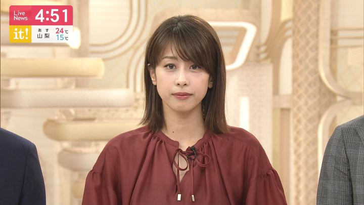 2019年06月11日加藤綾子の画像04枚目