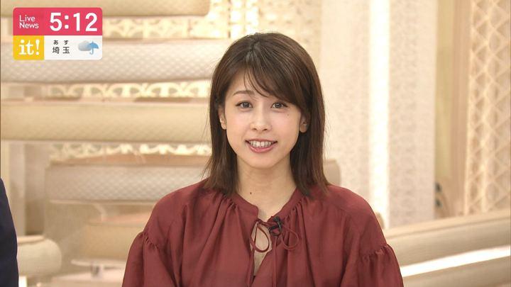 2019年06月11日加藤綾子の画像07枚目