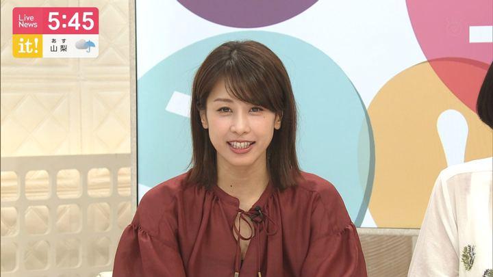 2019年06月11日加藤綾子の画像14枚目