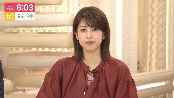 2019年06月11日加藤綾子の画像17枚目