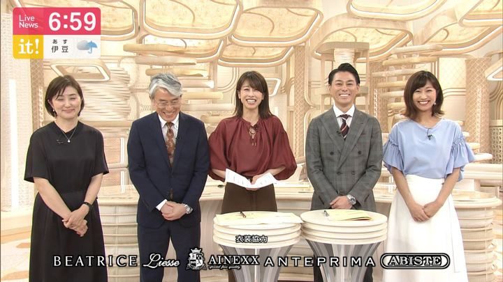2019年06月11日加藤綾子の画像25枚目