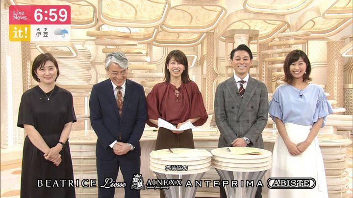 2019年06月11日加藤綾子の画像26枚目