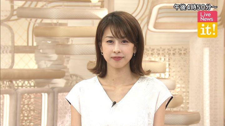 2019年06月12日加藤綾子の画像01枚目