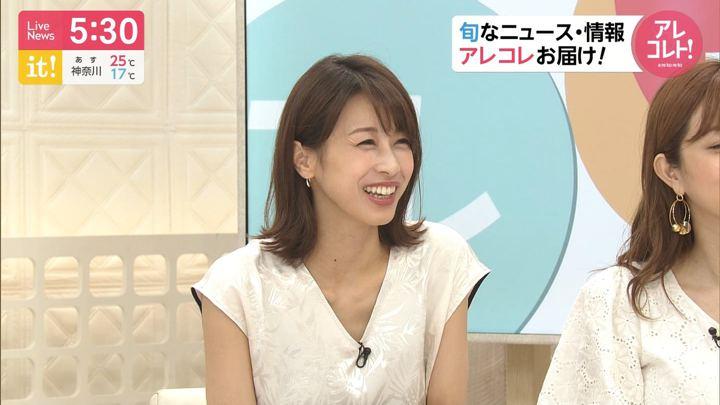 2019年06月12日加藤綾子の画像12枚目