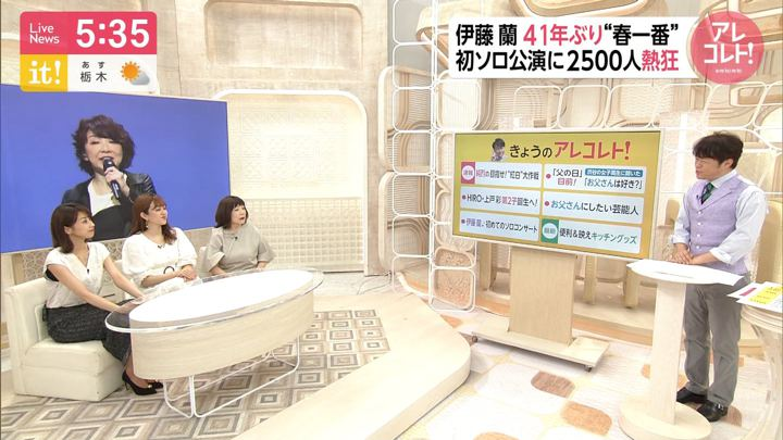 2019年06月12日加藤綾子の画像13枚目
