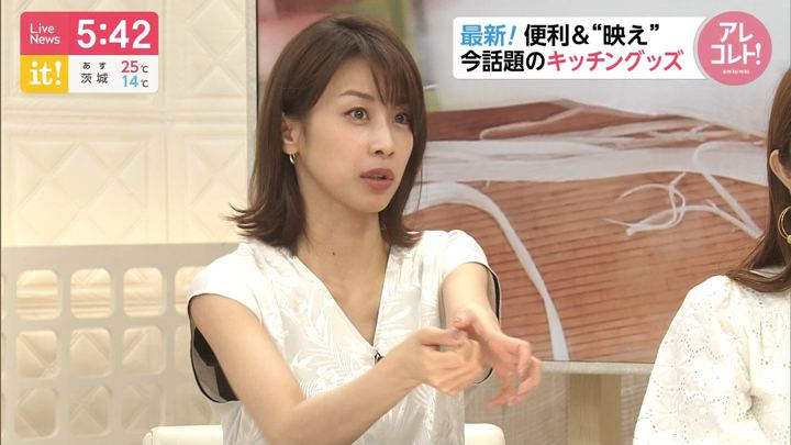 2019年06月12日加藤綾子の画像15枚目