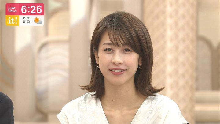 2019年06月12日加藤綾子の画像21枚目