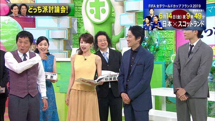 2019年06月12日加藤綾子の画像29枚目