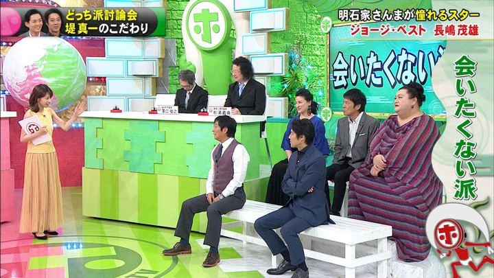 2019年06月12日加藤綾子の画像33枚目