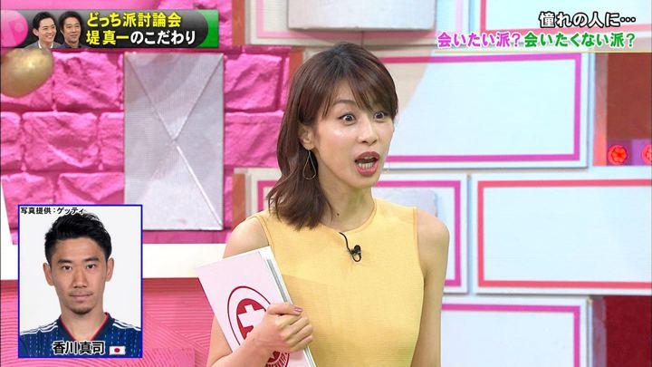 2019年06月12日加藤綾子の画像35枚目