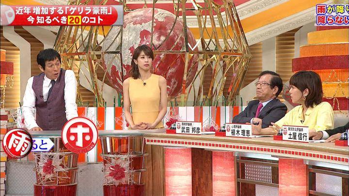 2019年06月12日加藤綾子の画像43枚目