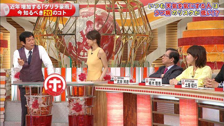 2019年06月12日加藤綾子の画像48枚目