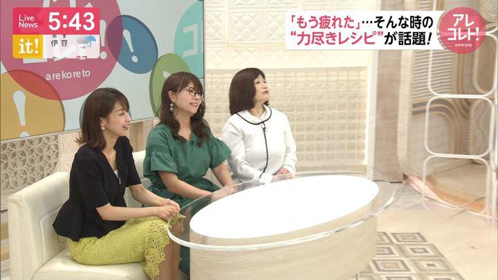 2019年06月13日加藤綾子の画像13枚目