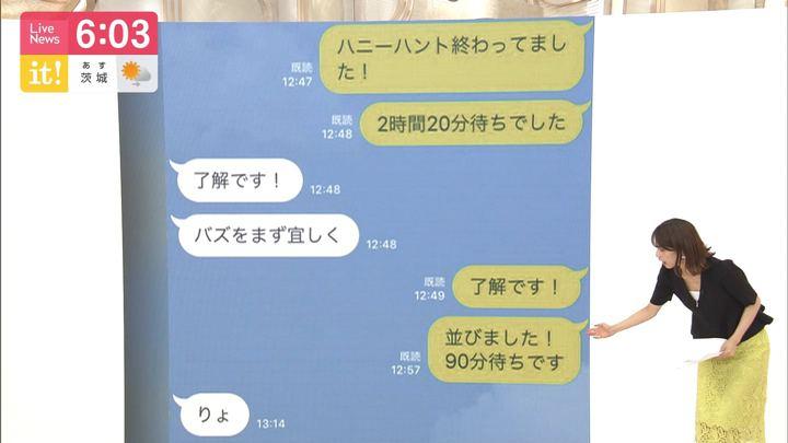 2019年06月13日加藤綾子の画像18枚目