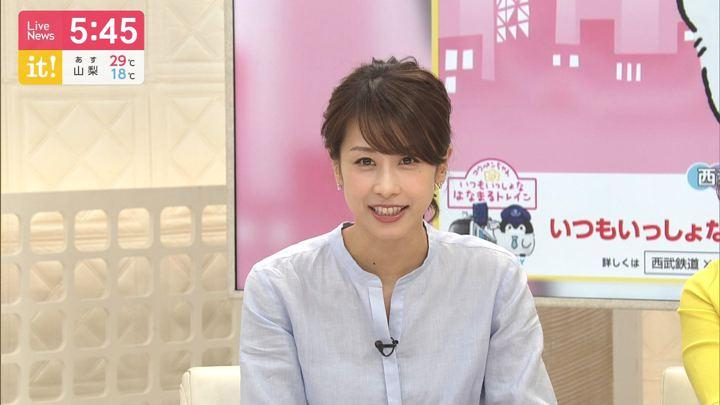2019年06月17日加藤綾子の画像08枚目