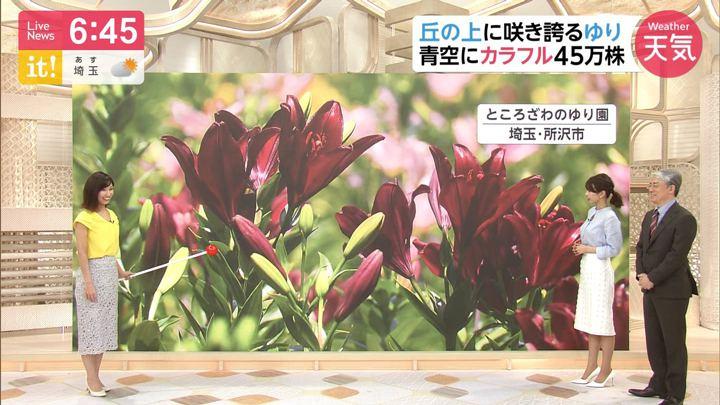 2019年06月17日加藤綾子の画像15枚目