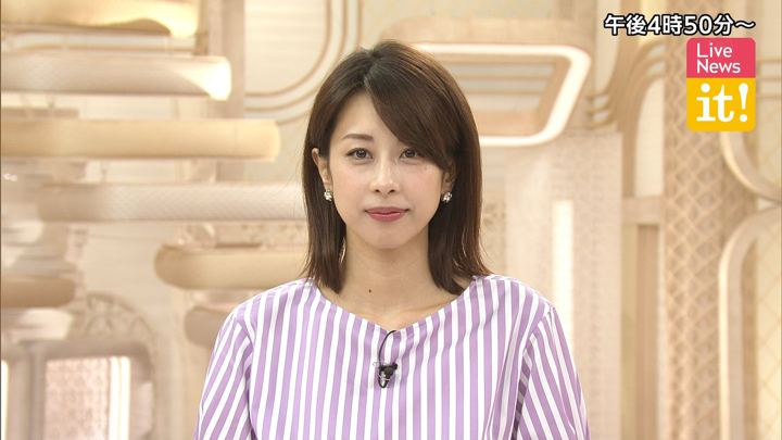 2019年06月18日加藤綾子の画像01枚目