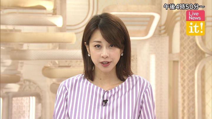 2019年06月18日加藤綾子の画像02枚目