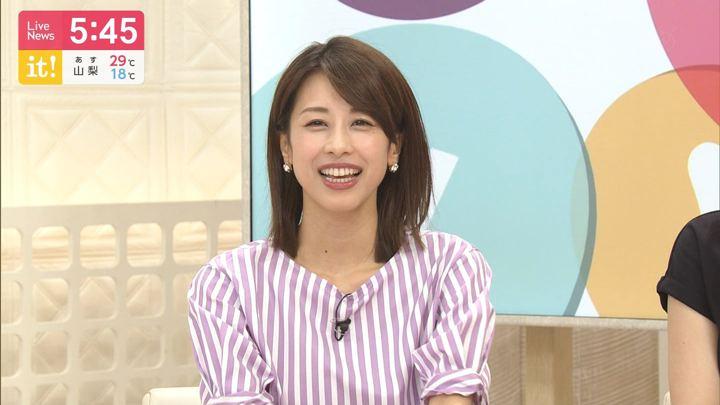 2019年06月18日加藤綾子の画像09枚目