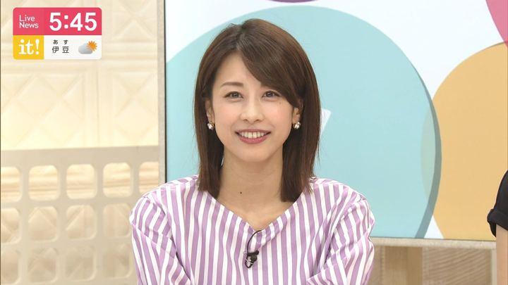2019年06月18日加藤綾子の画像10枚目