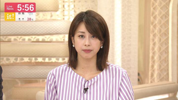 2019年06月18日加藤綾子の画像12枚目