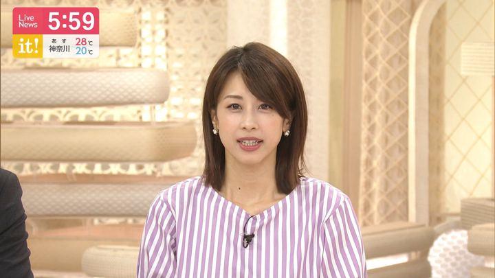 2019年06月18日加藤綾子の画像13枚目