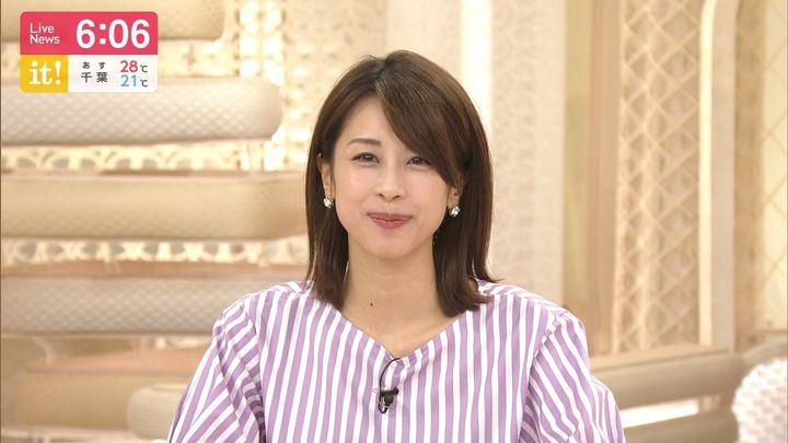 2019年06月18日加藤綾子の画像14枚目