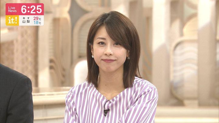 2019年06月18日加藤綾子の画像16枚目
