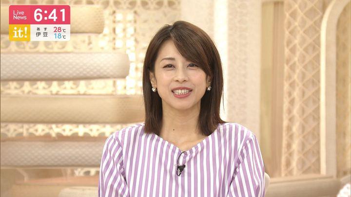 2019年06月18日加藤綾子の画像17枚目