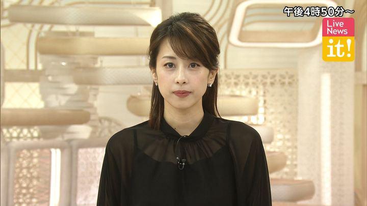 2019年06月19日加藤綾子の画像01枚目