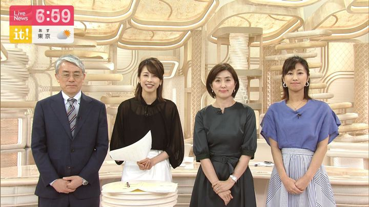 2019年06月19日加藤綾子の画像29枚目