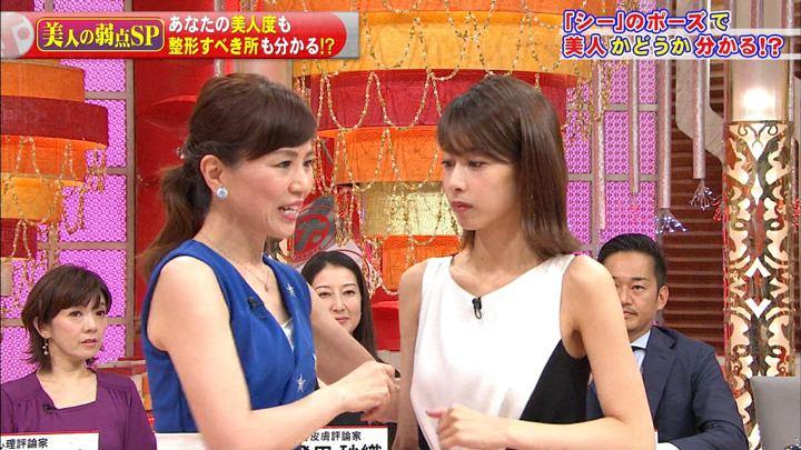 2019年06月19日加藤綾子の画像37枚目