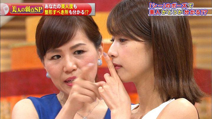 2019年06月19日加藤綾子の画像40枚目