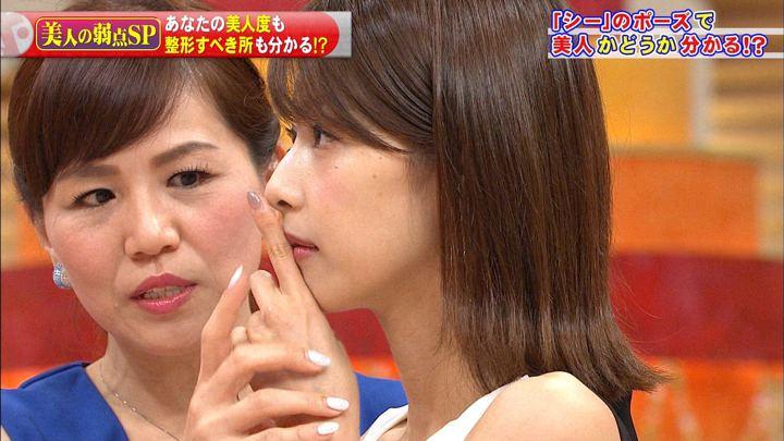 2019年06月19日加藤綾子の画像41枚目