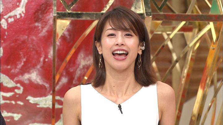 2019年06月19日加藤綾子の画像49枚目