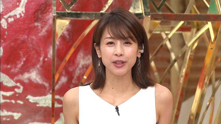 2019年06月19日加藤綾子の画像50枚目
