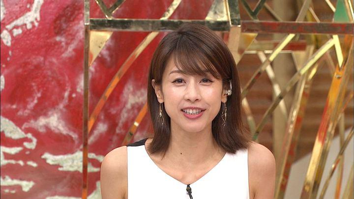 2019年06月19日加藤綾子の画像51枚目