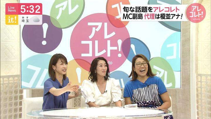 2019年06月21日加藤綾子の画像09枚目